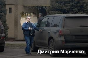 1-дмитрий-марченко